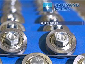 养殖网生产线中文视频