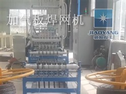 加气板焊接生产线工作视频-手机拍摄