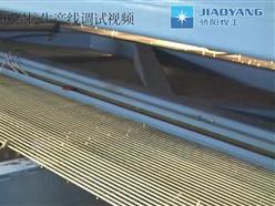 358防爬网焊接生产线调试视频(密纹网)
