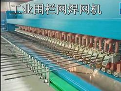 工业围栏网焊网机